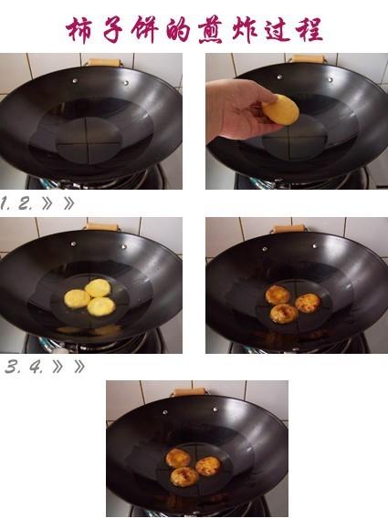 柿子饼fn.jpg