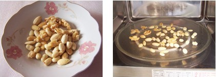 柿子饼cv.jpg