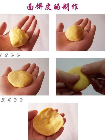 柿子饼qT.jpg