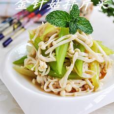 金针菇拌芹菜的做法
