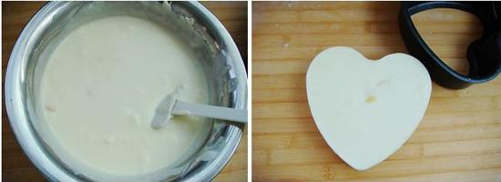 酸奶芒果慕斯蛋糕EY.jpg