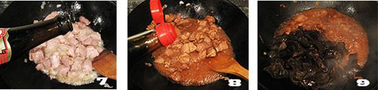 浓香木耳羊肉煲tS.jpg