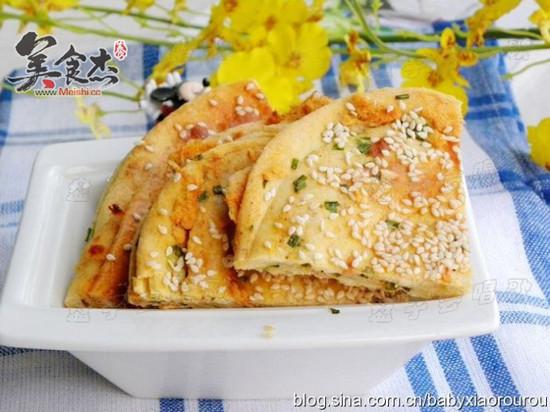 蔥香椒鹽肉松酥餅Wf.jpg
