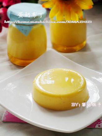 打印简易蛋奶布丁的做法(美食杰)