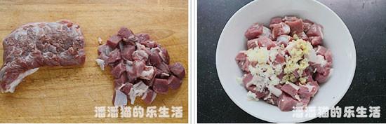 散炸芝麻羊肉sB.jpg