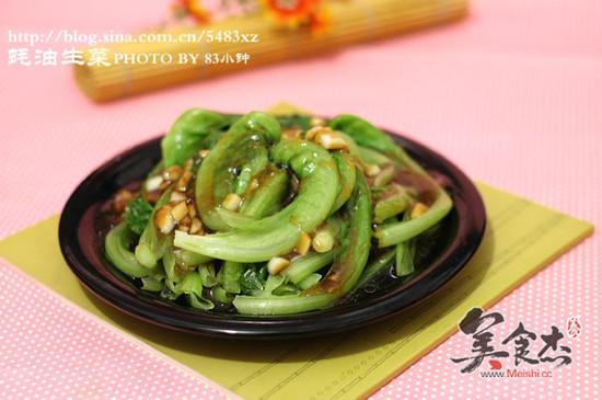 蚝油生菜NT.jpg
