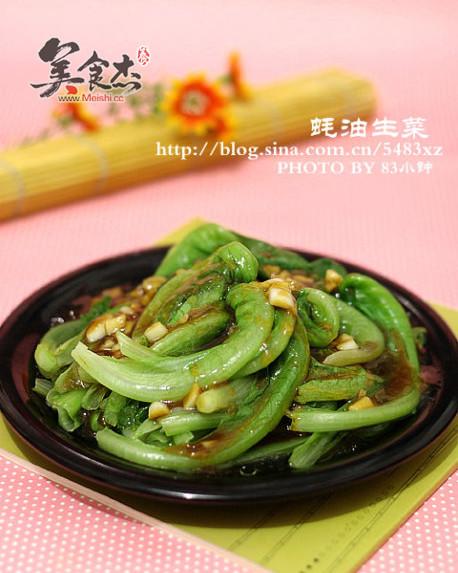蚝油生菜pX.jpg