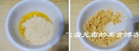 果酱芝士蛋糕LH.jpg