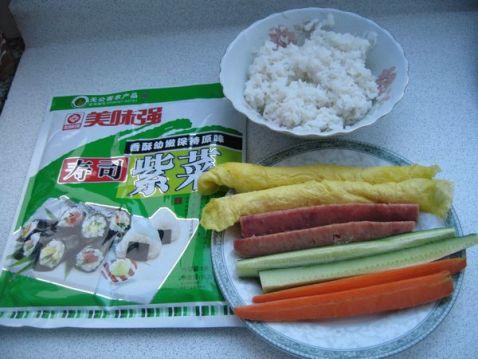 寿司卷CD.jpg