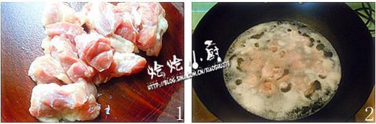沙参玉竹瘦肉汤Vu.jpg