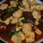蕃茄酱豆腐的做法