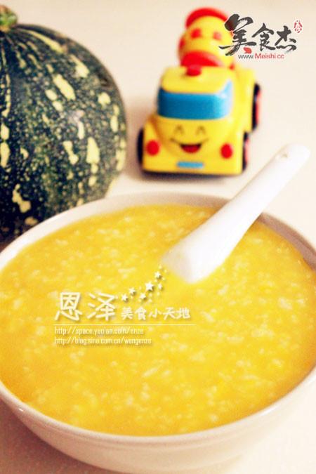 小米南瓜粥uz.jpg