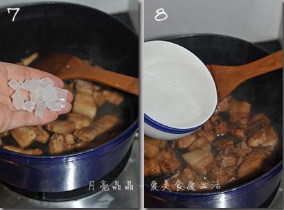 板栗红烧肉hu.jpg