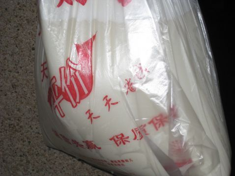 小米面豆漿米糊uG.jpg