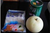 椰漿西米甜瓜粥tk.jpg