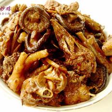 香菇炒鸡的做法