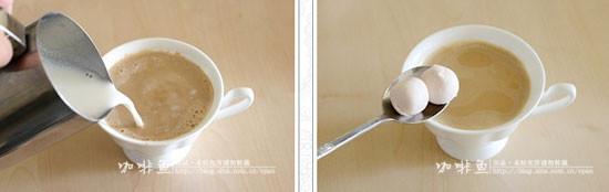 乳脂奶糖奶咖啡DQ.jpg
