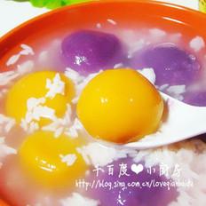 南瓜紫薯双色汤圆
