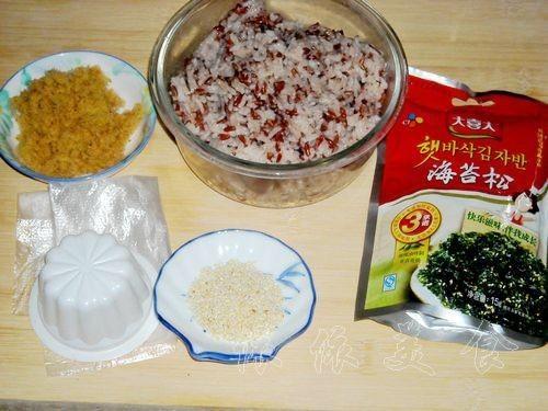 紅米肉松海苔飯團bo.jpg