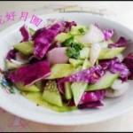 紫甘蓝洋葱拌黄瓜