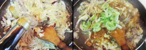 泡菜苕粉肉丝Vs.jpg