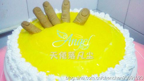 恐怖蛋糕Rp.jpg