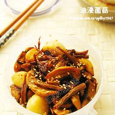 油浸菌菇的做法