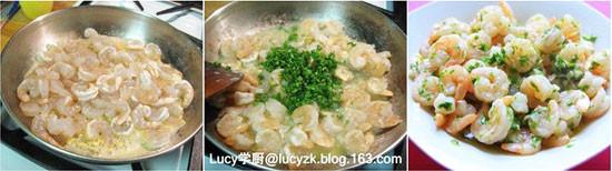 蒜香柠檬虾Va.jpg