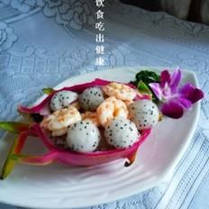 火龙果拌虾仁