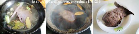 酱猪肝Cn.jpg