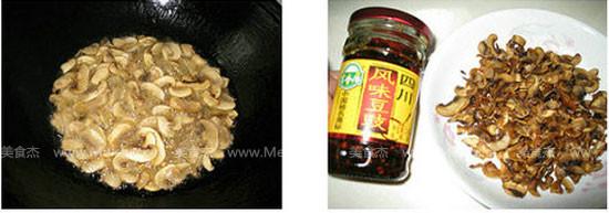 干香双孢菇片Lh.jpg