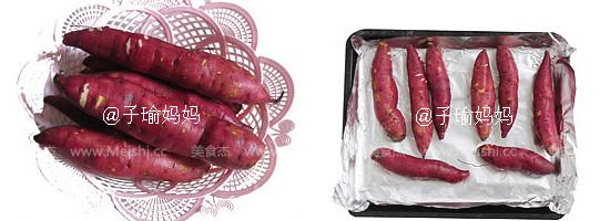 高山烤番薯cL.jpg
