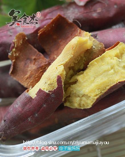 高山烤番薯gC.jpg