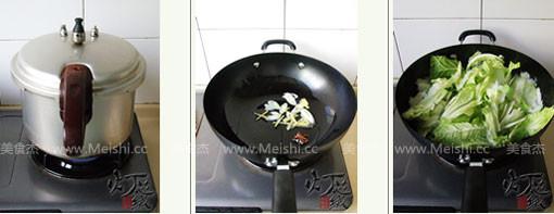 豆腐猪血熬白菜NH.jpg