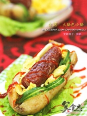 台湾大肠包小肠rM.jpg