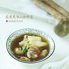 罗汉果淮山猪骨汤的做法