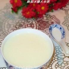 酥梨冰糖大米粥