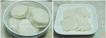 青菜煮年糕SQ.jpg