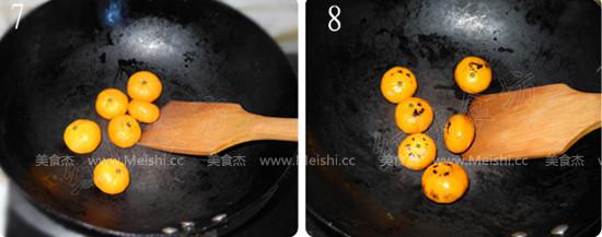 烤橘子dK.jpg