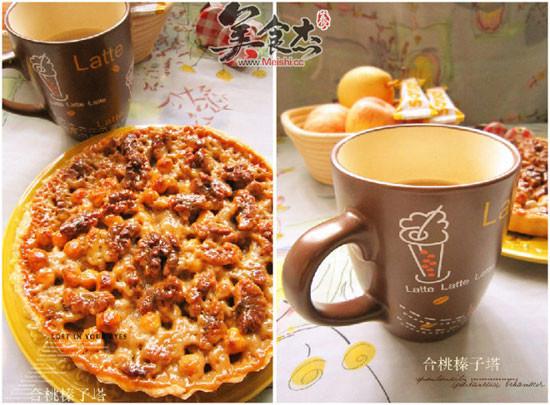 二陈汤合三子养亲汤-菜品特色   这一次做给大包同学这一个合桃榛子塔,是吸取了前三次滴图片