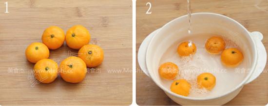 烤橘子UU.jpg