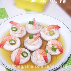口蘑鲜虾盏的做法