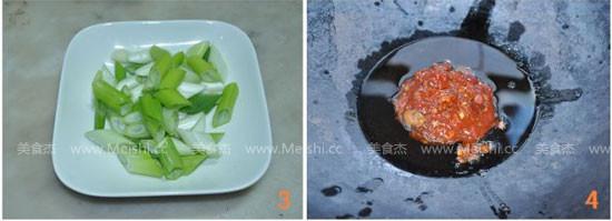 大葱炒羊肉片Mr.jpg