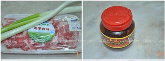 大葱炒羊肉片pC.jpg