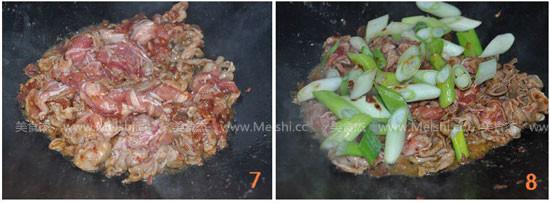大葱炒羊肉片QG.jpg