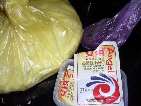 紫薯枣花馒头的做法图片