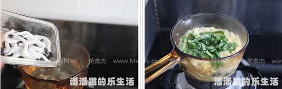 海蘑菇蛋丝汤lG.jpg