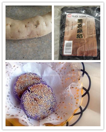 紫薯黑芝麻餅tk.jpg
