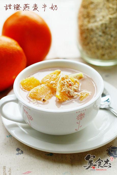 甜橙燕麦牛奶jS.jpg