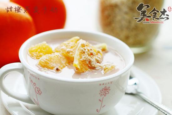 甜橙燕麦牛奶Dw.jpg